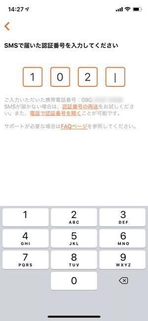 f:id:rick1208:20200920122814p:plain