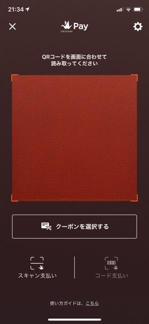 f:id:rick1208:20200920144031p:plain