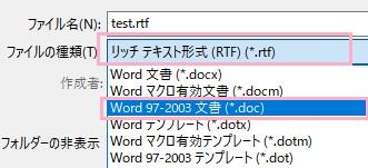 f:id:rick1208:20201111110227p:plain