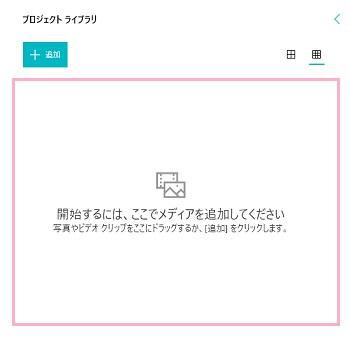 f:id:rick1208:20201121172208p:plain
