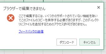 f:id:rick1208:20201126112553p:plain