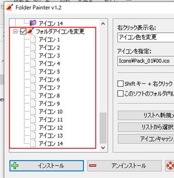 f:id:rick1208:20201128134117p:plain