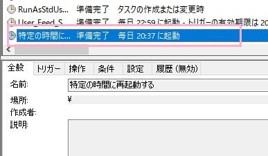 f:id:rick1208:20201207144704p:plain