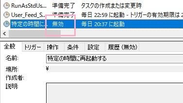 f:id:rick1208:20201207144908p:plain