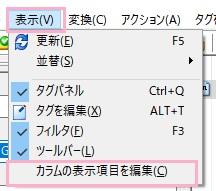 f:id:rick1208:20201214114145p:plain