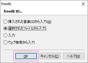 f:id:rick1208:20201214114233p:plain