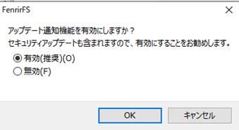 f:id:rick1208:20201214125904p:plain