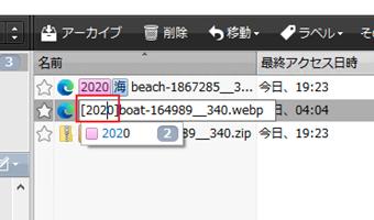 f:id:rick1208:20201214131210p:plain