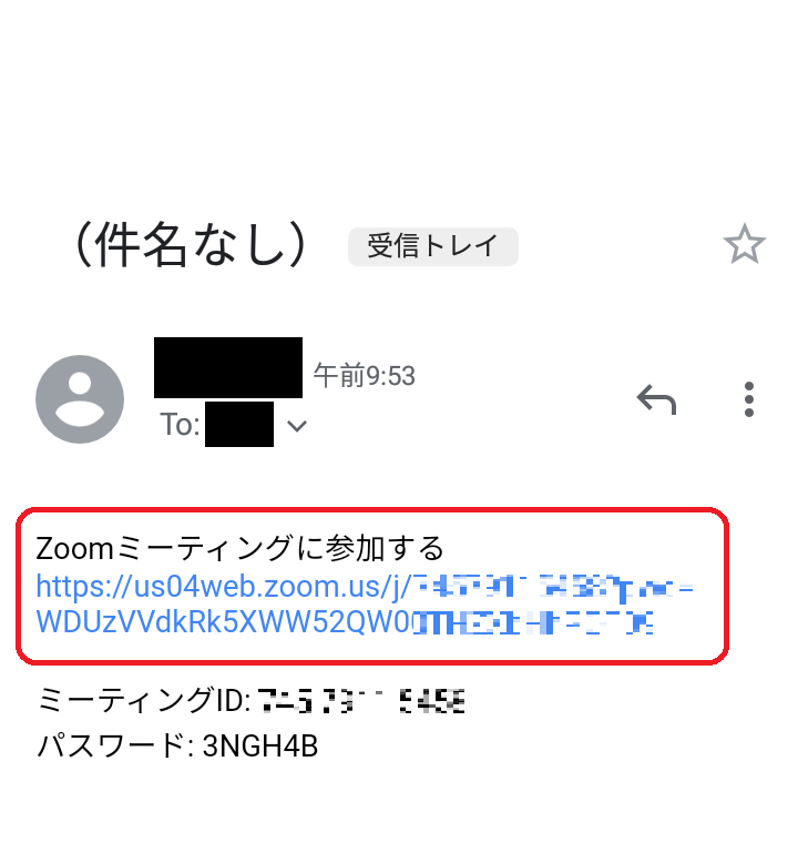なし 参加 許可 zoom で