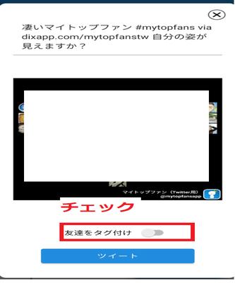 f:id:rick1208:20201230233653p:plain