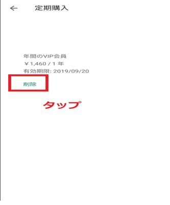 f:id:rick1208:20201231000004p:plain