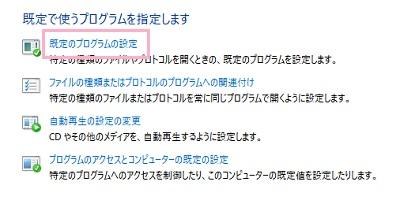 f:id:rick1208:20210105192517p:plain