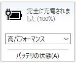 f:id:rick1208:20210105211630p:plain