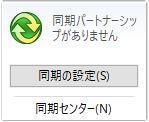 f:id:rick1208:20210105211734p:plain