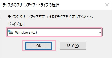 f:id:rick1208:20210106053840p:plain