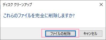 f:id:rick1208:20210106053902p:plain