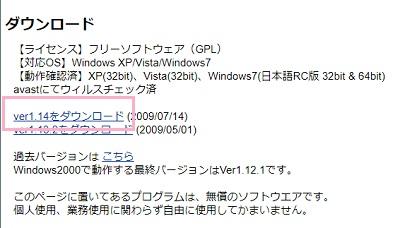 f:id:rick1208:20210108070544p:plain