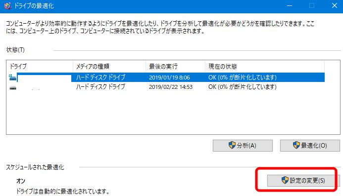 f:id:rick1208:20210108071930p:plain
