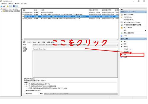 f:id:rick1208:20210108074020p:plain