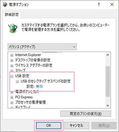 f:id:rick1208:20210108170501p:plain