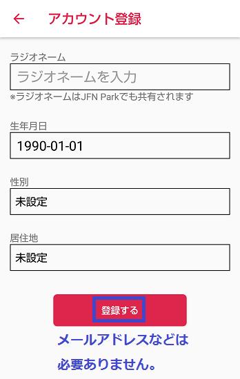 f:id:rick1208:20210109123237p:plain