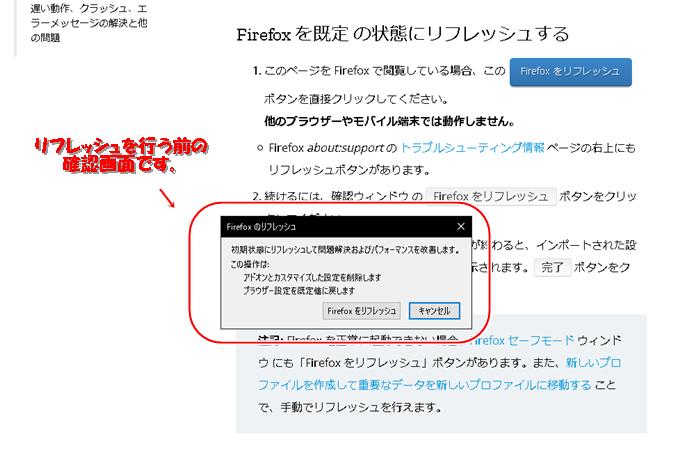 f:id:rick1208:20210110162308p:plain