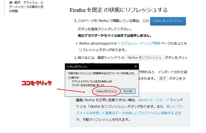 f:id:rick1208:20210110162322p:plain