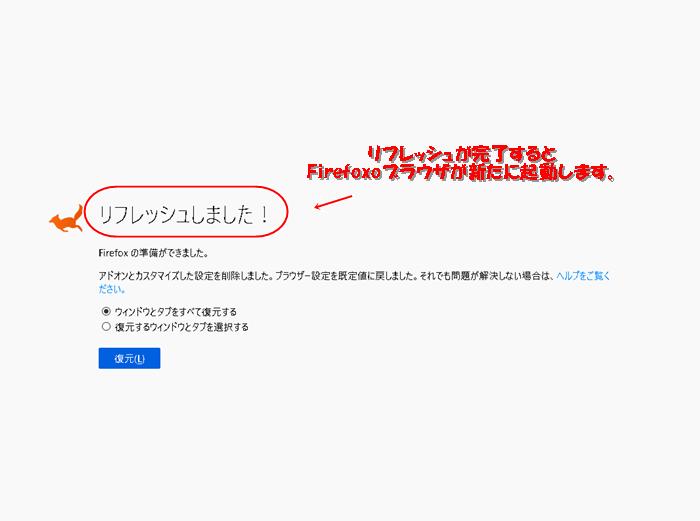 f:id:rick1208:20210110162413p:plain