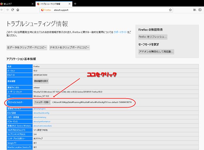 f:id:rick1208:20210110163416p:plain