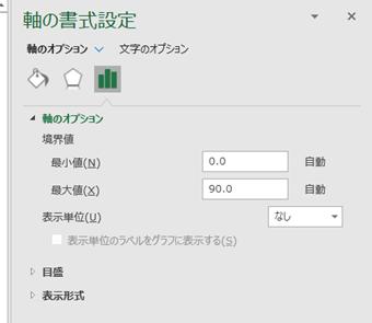 f:id:rick1208:20210114155835p:plain