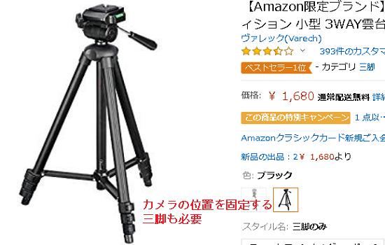 f:id:rick1208:20210115004042p:plain