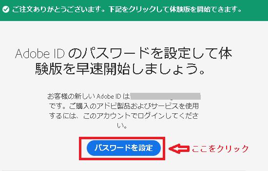 f:id:rick1208:20210115004344p:plain