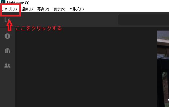 f:id:rick1208:20210115004422p:plain