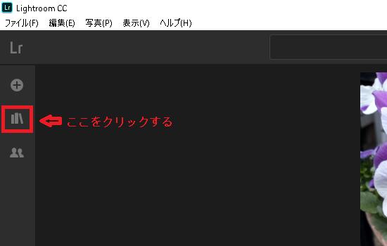 f:id:rick1208:20210115004646p:plain