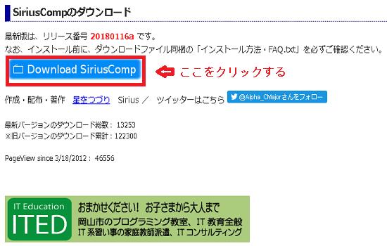 f:id:rick1208:20210115010914p:plain
