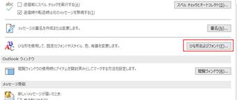 f:id:rick1208:20210116124655p:plain