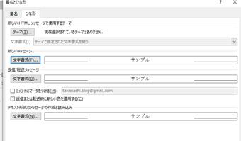 f:id:rick1208:20210116124817p:plain