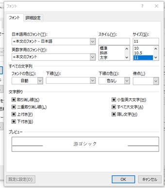 f:id:rick1208:20210116124905p:plain
