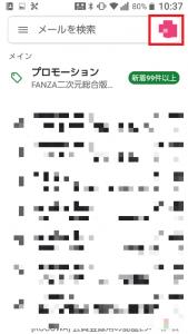 f:id:rick1208:20210120041816p:plain