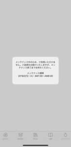 f:id:rick1208:20210122143432p:plain
