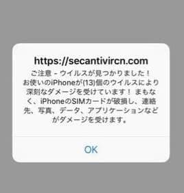 f:id:rick1208:20210129175823p:plain