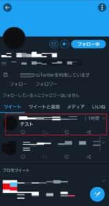 f:id:rick1208:20210131194236p:plain
