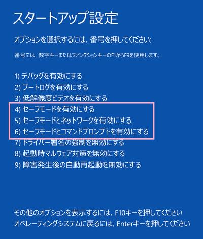 f:id:rick1208:20210203200238p:plain