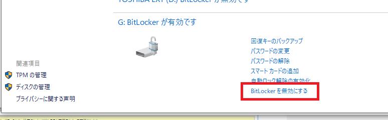 f:id:rick1208:20210206224004p:plain
