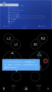 f:id:rick1208:20210208140241p:plain