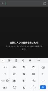 f:id:rick1208:20210209165144p:plain