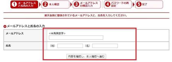 f:id:rick1208:20210210052624p:plain