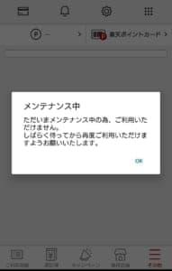 f:id:rick1208:20210210171311p:plain