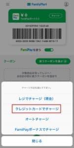f:id:rick1208:20210211105922p:plain