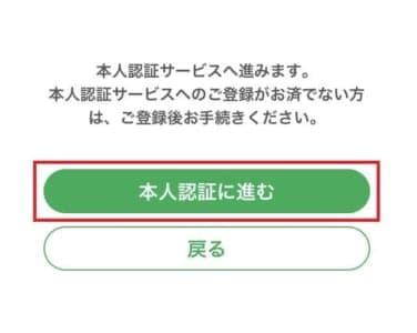 f:id:rick1208:20210211112727p:plain